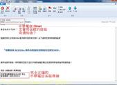 Hinet 10G 釣魚郵件又捲土重來了!釣 Hinet 個人信箱帳號及密碼的假信:Hinet 10G 假信-1.jpg