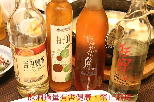 IMG_3103-1.jpg - 2017農村酒莊品評會 台灣農村美酒餐酒搭配 20171124