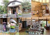 苗栗 南庄遊客中心 20190603:0901102359.jpg