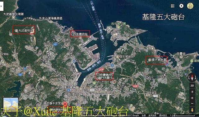 基隆五大砲台.jpg - 基隆獅球嶺砲台 2017/09/27
