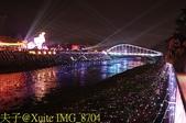 2018桃園燈節-桃園主燈區三民運動公園 20180303:IMG_8704.jpg