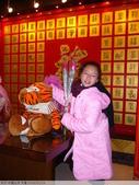 中國北京 天壇 2010/02/14:P1010419.JPG