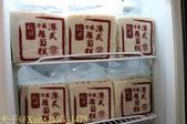 台北市世貿中心南港展覽館 台北國際食品展 調理食品區 CAS 產品 20150624:IMG_1475.jpg