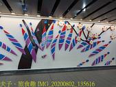 台北市大安森林公園 20200802:IMG_20200802_135616.jpg