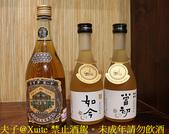 霧峰區農會酒莊 20181024:IMG_8614 荔枝蜂蜜酒.jpg