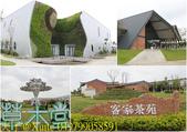 2019桃園農業博覽會  20190920:049799058591.jpg