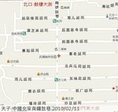 中國北京南鑼鼓巷 2010/02/11:南鑼鼓巷 map.jpg