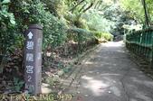 新北市鶯歌孫龍步道 (鶯歌石) 2015/06/02 :IMG_9179.jpg