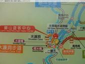 水簾橋(糯米橋)水簾洞-獅頭山 2009/12/23 :P1050920.JPG