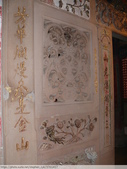 廟中廟中廟-九份福山宮 2010/01/04:P1060452.JPG