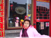 中國北京南鑼鼓巷 2010/02/11:P1000822.JPG