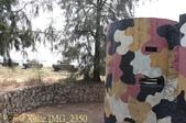 金門 金寧 慈湖三角堡 戰車群 2014/10/04:IMG_2350.jpg