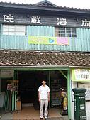 曾氏宗親會關西萊馥渡假村烤肉+內灣 2009/08/15 :P1040203.JPG