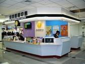 台北 (松山) 國際航空站觀景台 2012/01/14 :P1030563.jpg