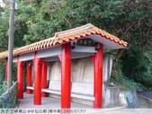 三峽鳶山 and 仙公廟 (廟中廟) 2009/07/07 :P1040365_nEO_IMG.jpg