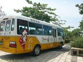 三芝遊客中心-名人文物館及源興居:P1110151.jpg