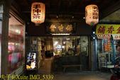北港保生堂-漢方咖啡館 一郎土魠魚羹 20190216:IMG_5339.jpg