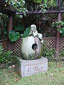 台北坪林石雕公園:P1110192.JPG