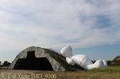 2014 桃園地景藝術節 (2014/09/04 - 09/14 海軍桃園基地) :IMG_9106.jpg