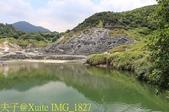 陽明山硫磺谷 2018/05/17:IMG_1827.jpg