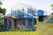 光采濕地 (光采濕地再生能源示範園區) 20180831:IMG_6806 藍曬屋.jpg