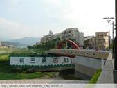 三峽祖師廟-三峽橋, 長福橋, 八安大橋 and 八張左岸:P1040313八張左岸_nEO_IMG.jpg