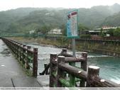 台北坪林親水吊橋 2010/11/04:P1110009.JPG