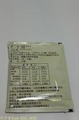有 SGS 318項農藥零檢出報告的烏龍茶袋茶 :IMG_4636.jpg