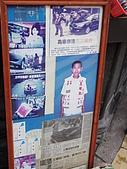 20081123大甲鎮瀾宮:照片 010.jpg