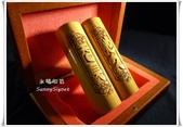 印盒:黃歧木-天長地久.JPG