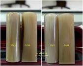 已售出之印材:六分1065-1066對印.jpg