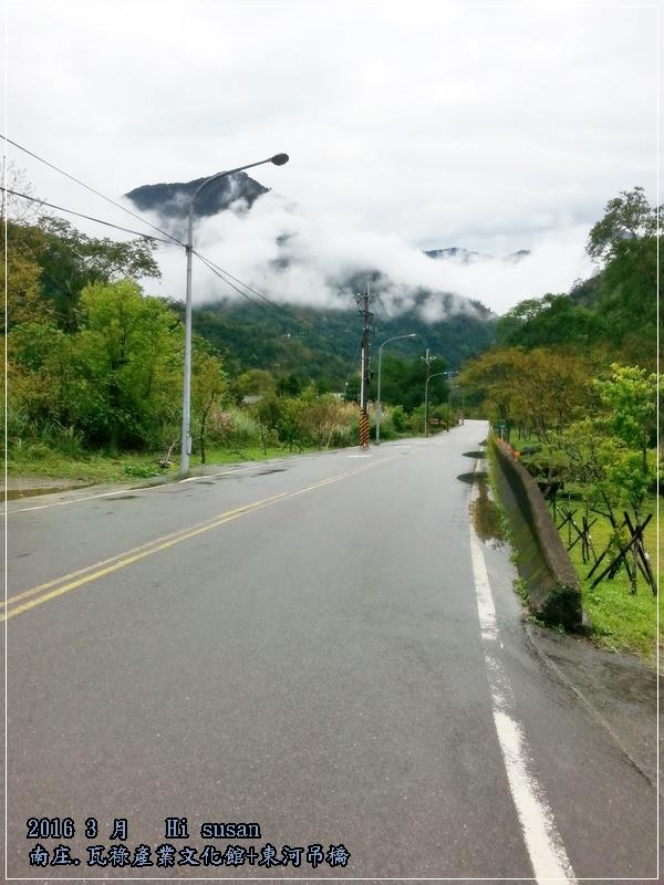 南庄輕旅行一日遊>瓦祿文化館+東河吊橋+豬皮飯+橄欖樹景觀民宿咖啡館: