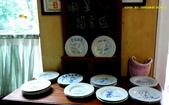 桃園河岸森林農莊-凱莉廚房:P1140368.jpg