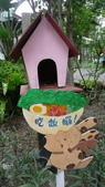 桃園河岸森林農莊-凱莉廚房:P1140373.jpg