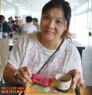 屋頂上的貓+蛋糕毛巾+虎尾王家+阿國獅+千巧牛+戀雲軒民宿+百寶村+2017南投: