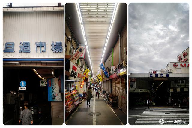 04.jpg - 2016 Japan