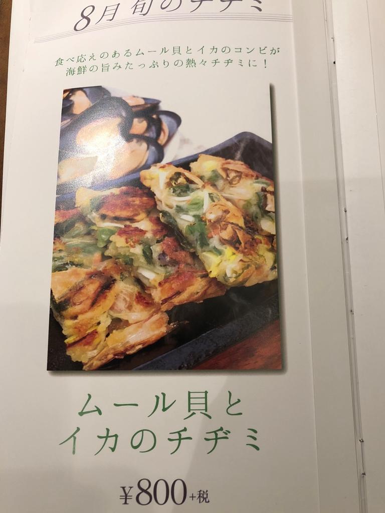 Japan 2011 -Gourmet:IMG_9902.JPG