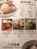 Japan 2011 -Gourmet:IMG_9903.JPG