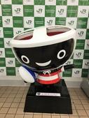 Japan 2011 -Gourmet:IMG_3340.JPG