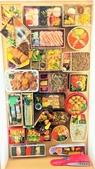 Japan 2011 -Gourmet:IMG_3373.JPG