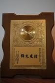 台農秈稻22號:台秈22號-防疫先鋒.JPG