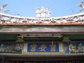 富安宮:富安宮(舊廟)2.JPG
