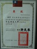 台農秈稻22號:IMG_0026.JPG