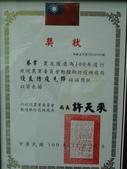 台農秈稻22號:IMG_0027.JPG