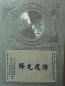 台農秈稻22號:IMG_0022.JPG
