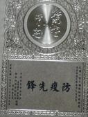 台農秈稻22號:IMG_0021.JPG