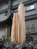 志工旅遊-台南:玄空法寺-鐘乳石.JPG