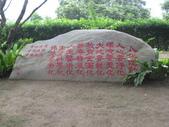 志工旅遊-台南:玄空法寺-教化.JPG