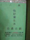 台農秈稻22號:秈好養生米.jpg