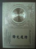 台農秈稻22號:IMG_0028.JPG